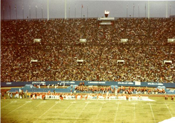 View of stadium with large crowd
